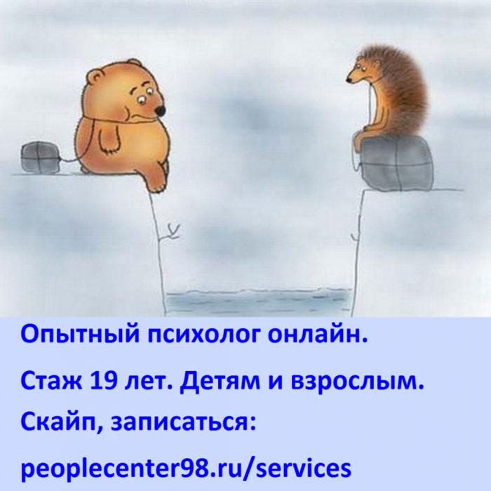 5860931_19 (700x700, 402Kb)