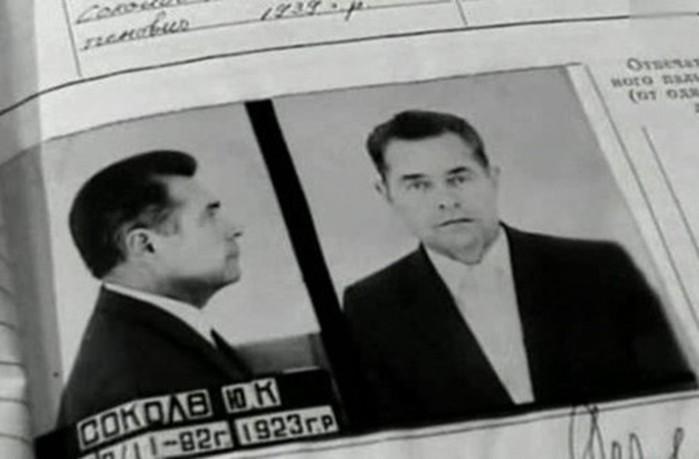 За что Андропов расстрелял директора «Елисеевского» магазина