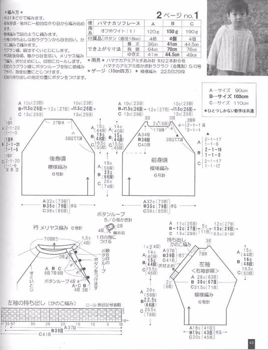 p0045 (535x700, 250Kb)