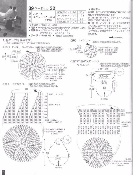 p0078 (531x700, 286Kb)