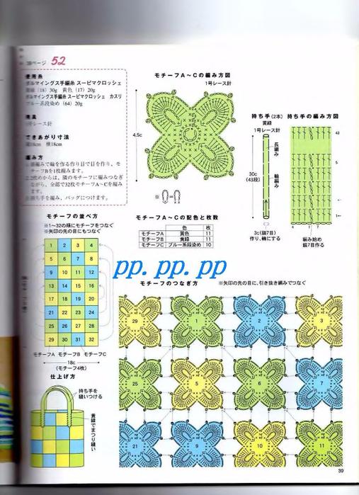 p0041 (507x700, 364Kb)