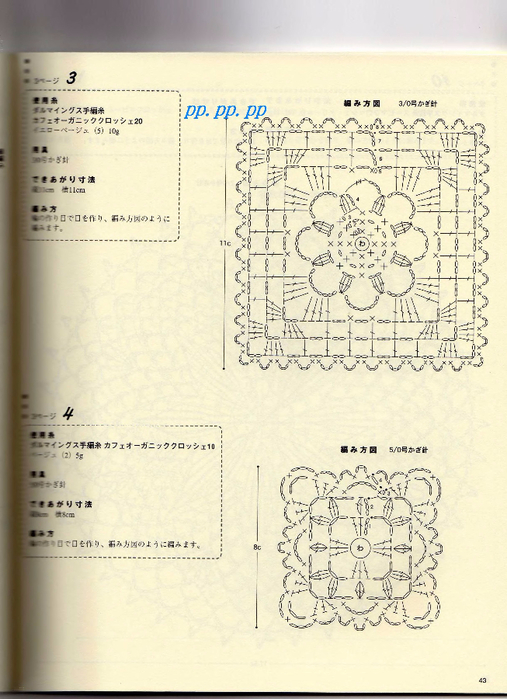 p0045 (507x700, 368Kb)