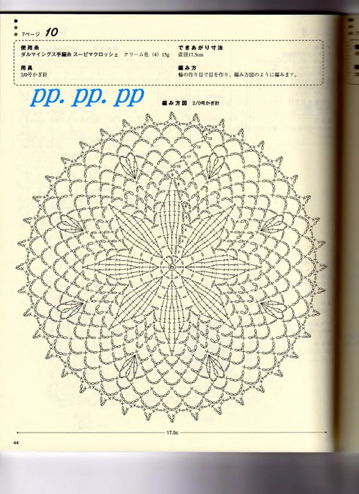 p0046 (507x700, 376Kb)