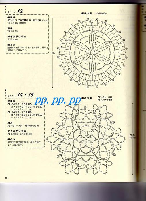 p0048 (507x700, 343Kb)
