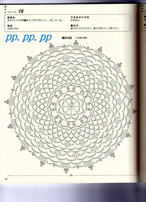 p0052 (507x700, 368Kb)