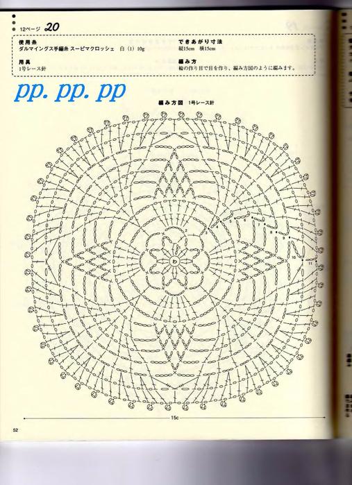 p0054 (507x700, 371Kb)