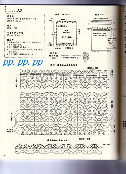 p0056 (507x700, 376Kb)