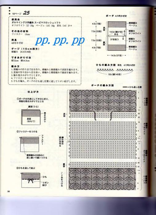 p0058 (507x700, 340Kb)