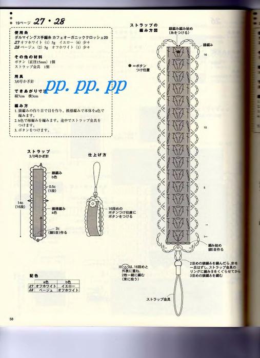 p0060 (507x700, 286Kb)