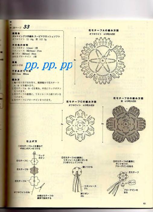 p0065 (507x700, 316Kb)