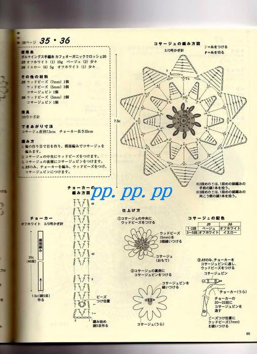 p0067 (507x700, 341Kb)