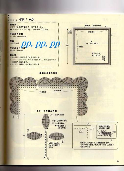 p0071 (507x700, 295Kb)