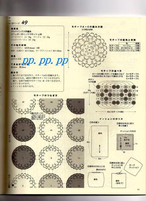 p0073 (507x700, 349Kb)