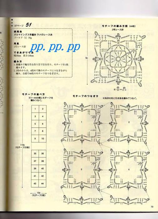 p0075 (507x700, 338Kb)