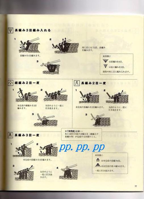 p0079 (507x700, 291Kb)