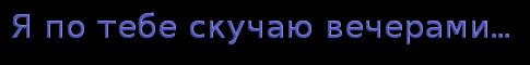 coollogo_com-2382874 (485x60, 16Kb)