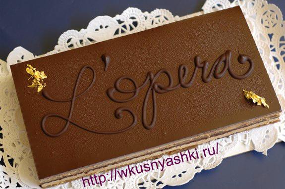 content_L'opera_Cake (575x382, 215Kb)