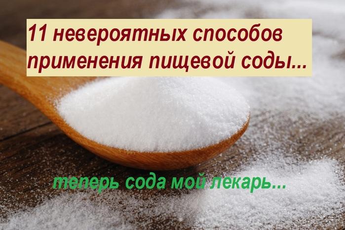 4760780_1_1_ (700x465, 115Kb)