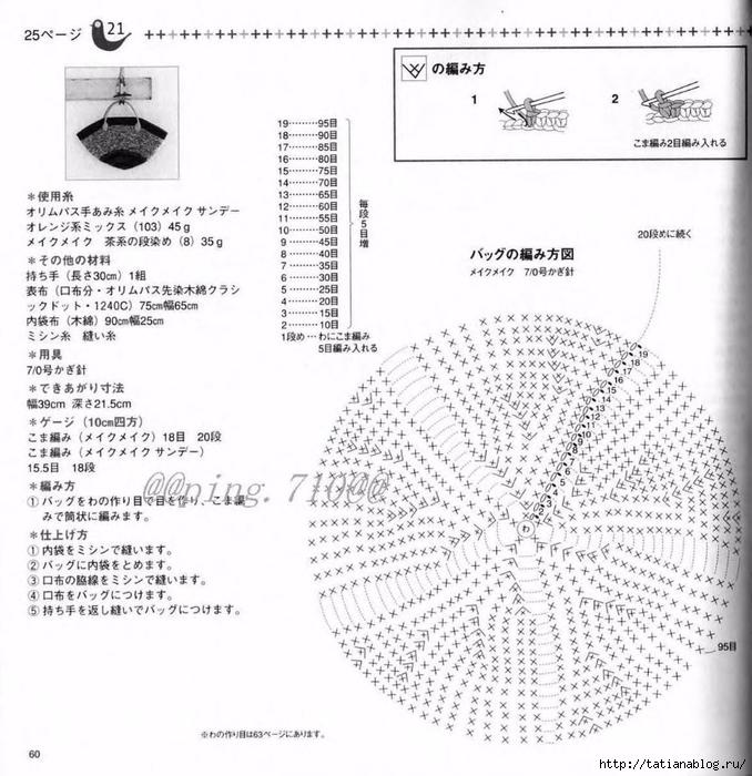 p0062 (678x700, 309Kb)