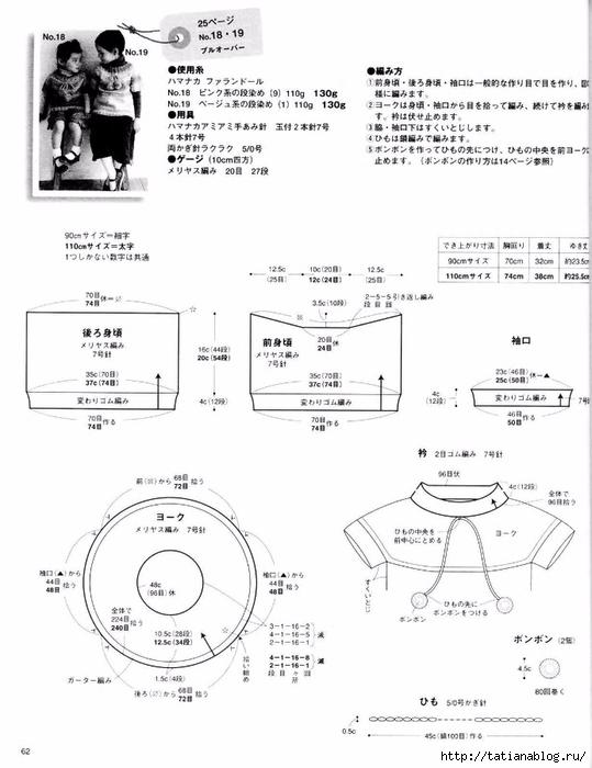 p0064 (539x700, 190Kb)