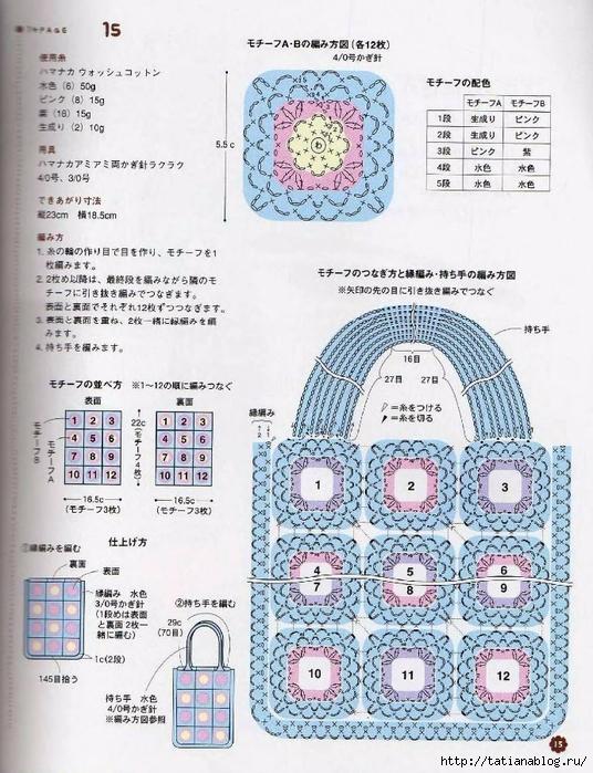 p0017 (536x700, 336Kb)