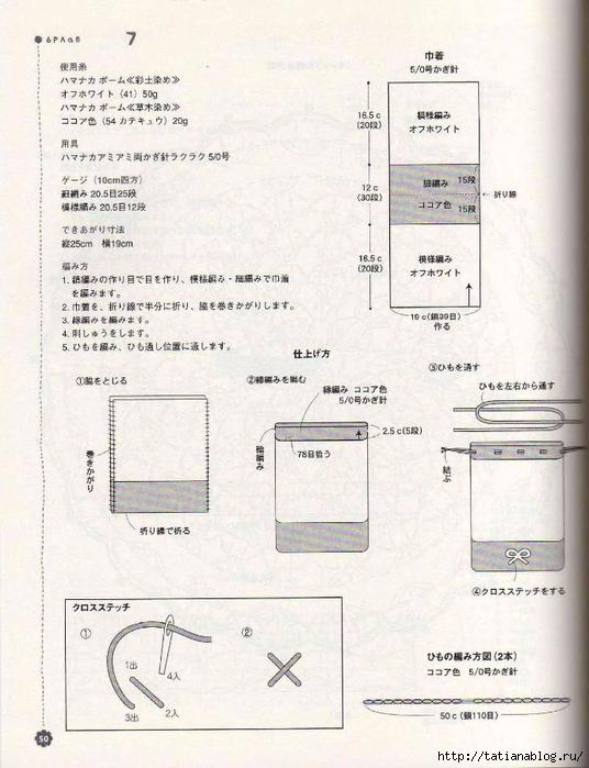 p0052 (536x700, 262Kb)