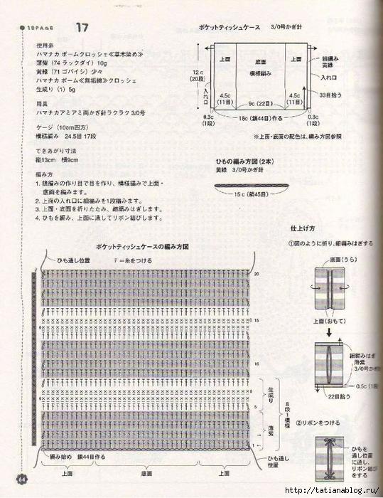 p0066 (539x700, 333Kb)