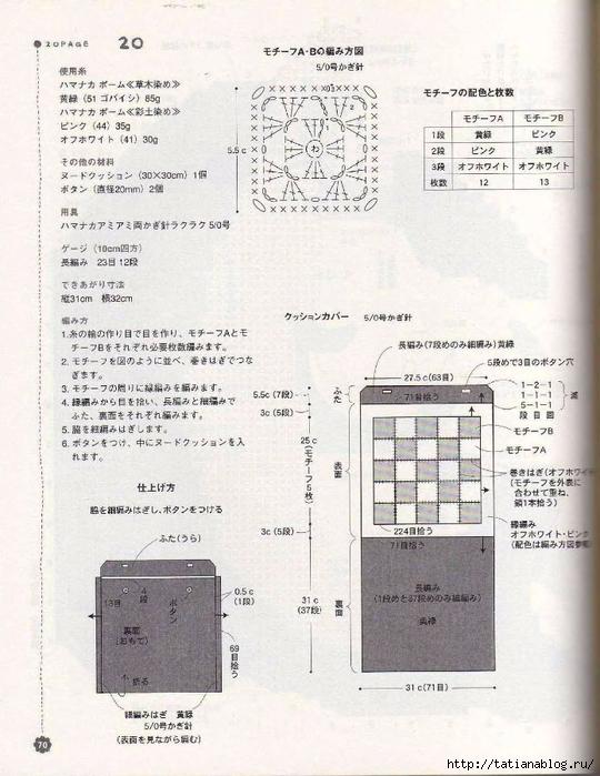 p0072 (540x700, 284Kb)