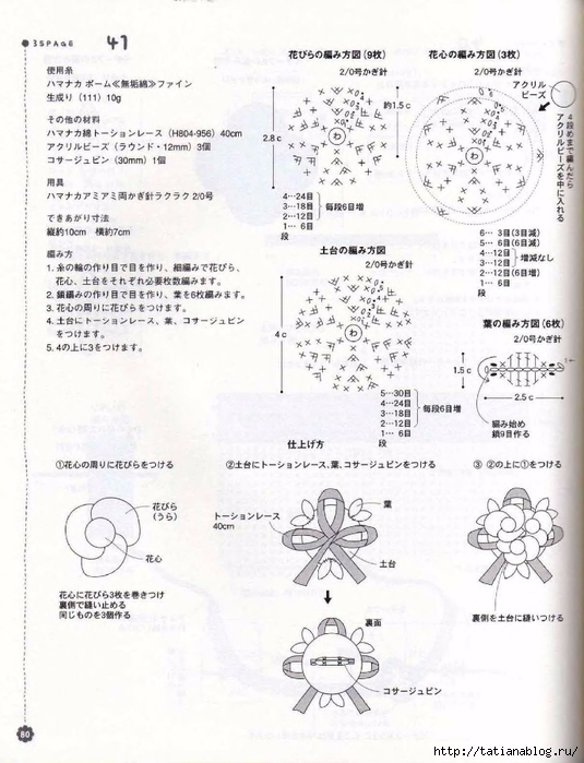 p0082 (535x700, 248Kb)
