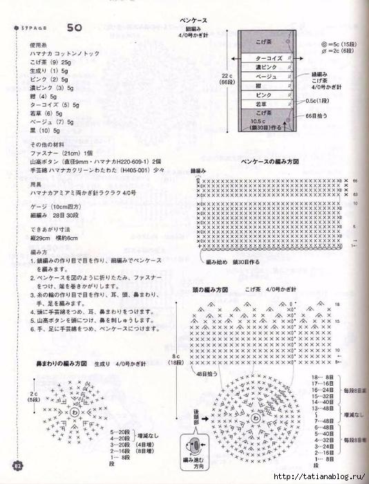 p0084 (534x700, 281Kb)