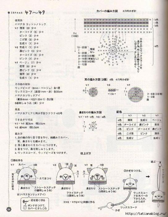 p0086 (543x700, 317Kb)