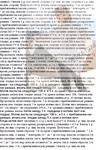 Превью 0jHKLfZWOgc (448x699, 329Kb)