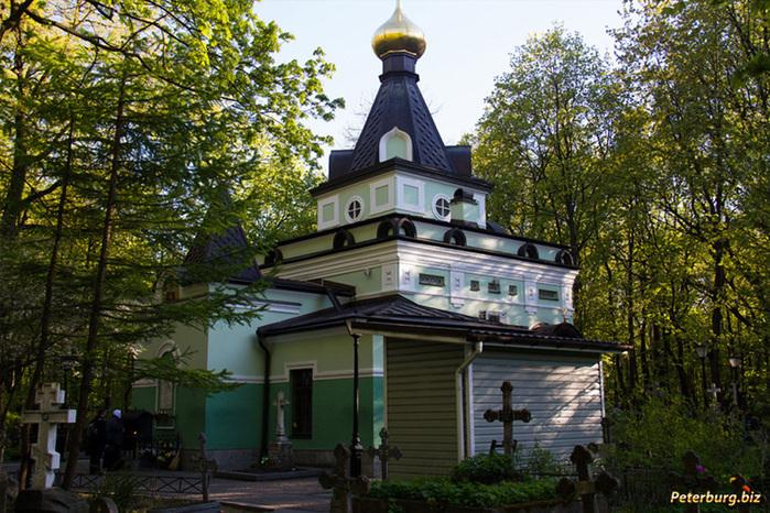 календарь незаменимый поездка к ксении петербуржской главное семейной жизни
