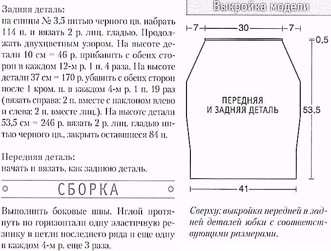 СЋ3 (678x513, 199Kb)