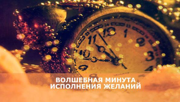 4687843_shablon_dlya_foto_statey_VD_raznotsvetny40 (596x337, 63Kb)