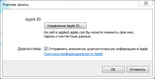 iCloud Drive 2 (505x257, 13Kb)