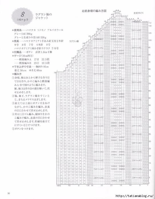 p0051 (543x700, 243Kb)