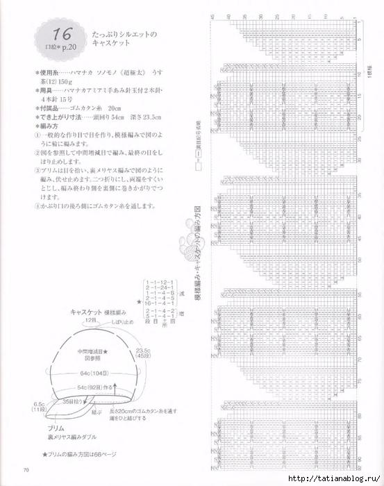 p0071 (553x700, 220Kb)