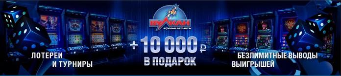 3059790_Internet_klyb_onlain_igr_Vylkan (700x156, 174Kb)