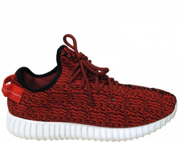 3925073_krossovki_adidas_yeezy_boost_350_red (700x560, 55Kb)