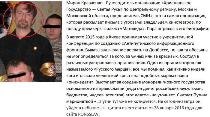 мирон кравченко (700x391, 89Kb)
