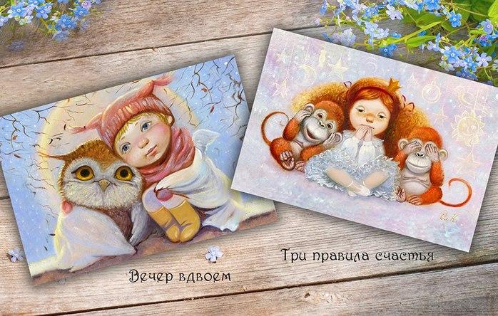 5230261_olhovskaya_sam8 (700x444, 110Kb)