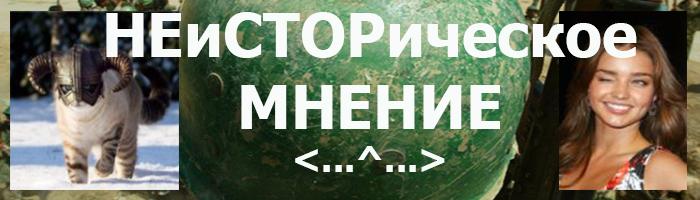 неи мне (700x200, 192Kb)