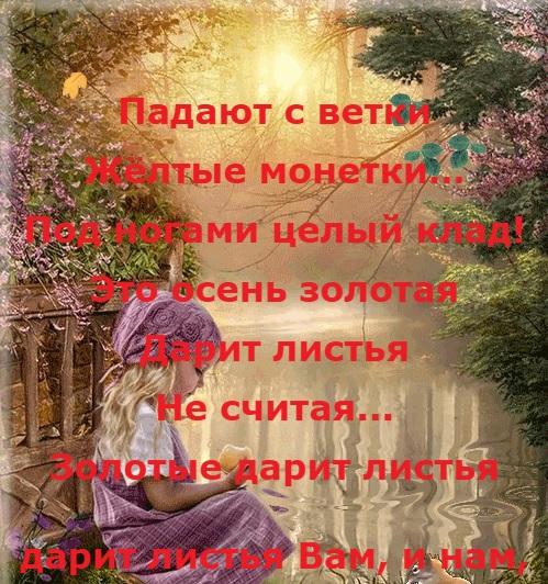 4897960_ (499x532, 158Kb)