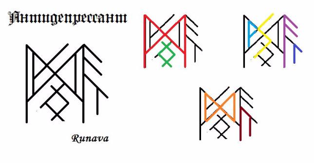 runava-d0b0d0bdd182d0b8d0b4d0b5d0bfd180d0b5d181d181d0b0d0bdd182 (645x335, 96Kb)