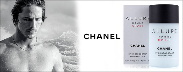 Chanel_Allure_Homme_Sport_deo_stick_m (700x276, 121Kb)
