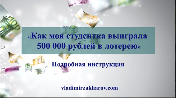 4687843_mailservice (700x391, 278Kb)