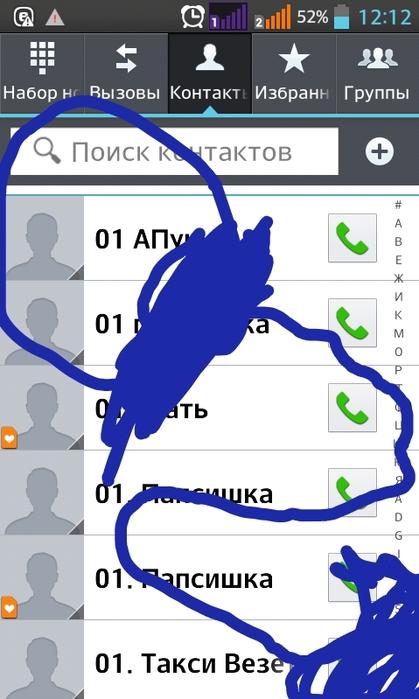 4381388_001 (419x700, 160Kb)
