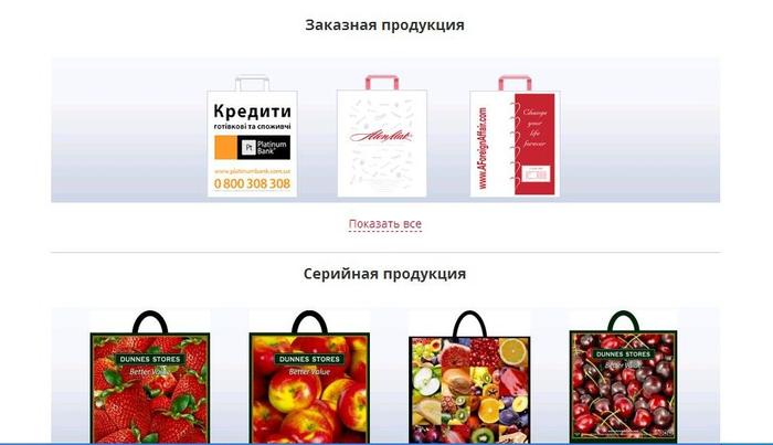 paketyi_3411911294740 (700x403, 173Kb)