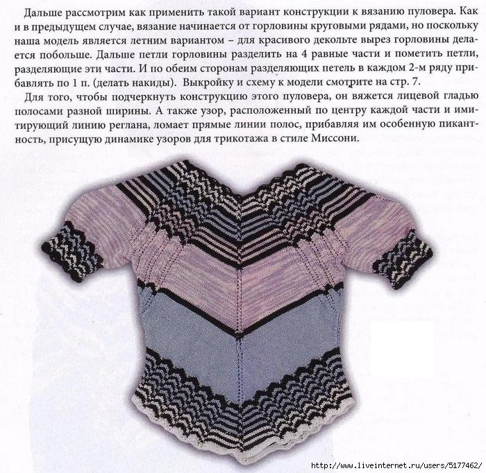 5177462_Image_2 (700x682, 402Kb)